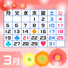 恋するHappy風水☆2007/03/02